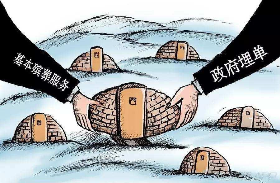 重庆墓园墓地朝向选择一