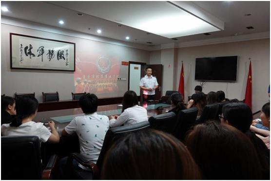 市殡葬事业管理中心开展消防知识专题培训