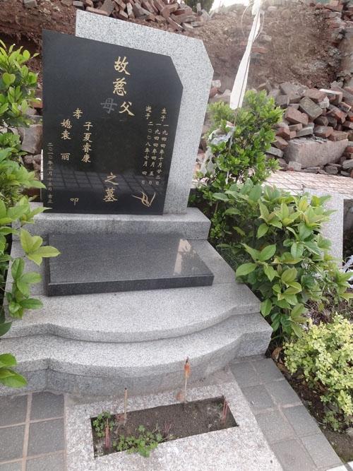 重庆巴南区燕尾山公墓 第8张