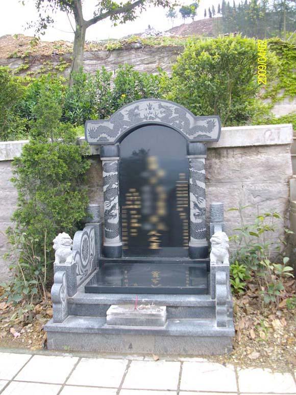 重庆巴南区龙望山公墓 第4张