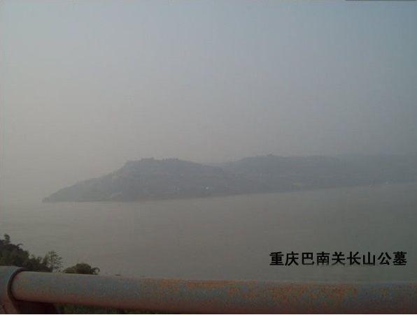 重庆关长山公墓 第12张