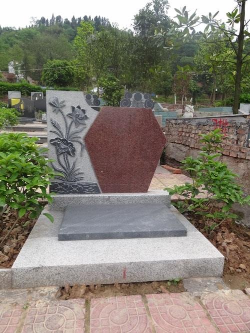 重庆关长山公墓 第2张