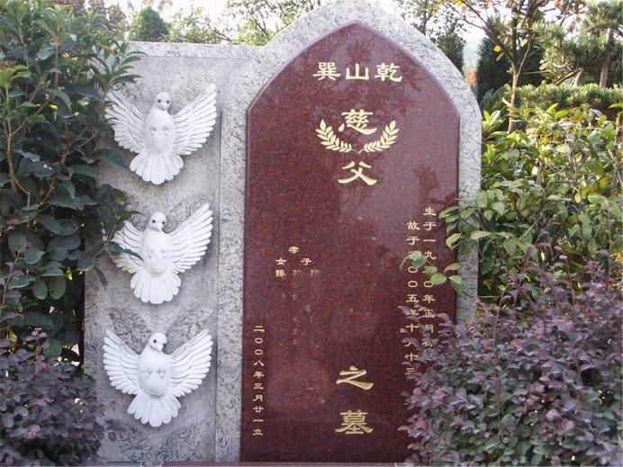 重庆九龙坡仙女山公墓 第5张