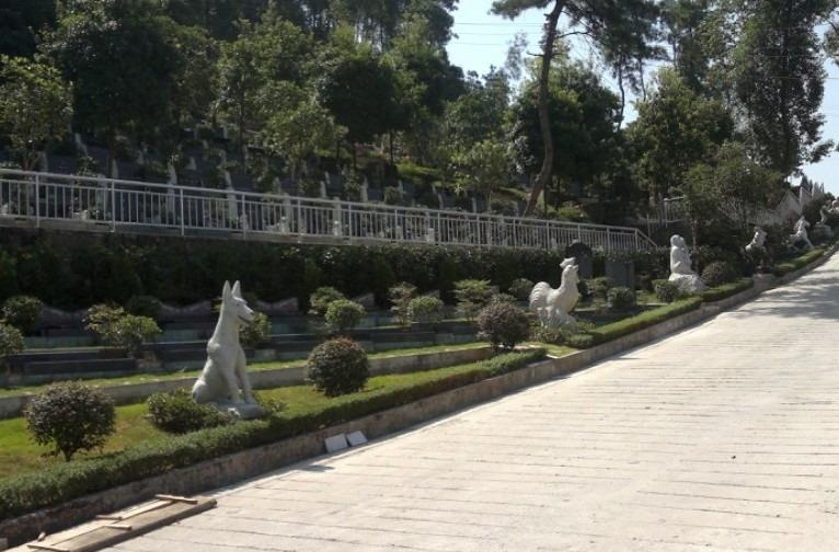 重庆四公里公墓 第20张