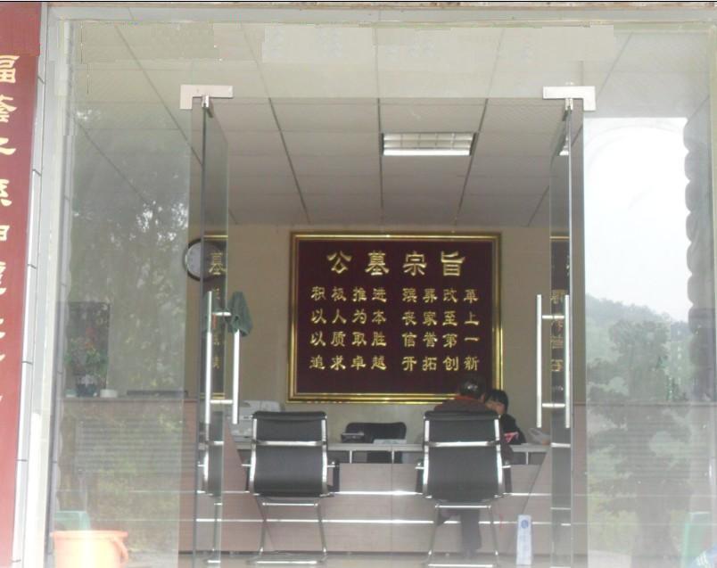 重庆艮灵山陵园 第18张