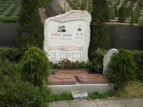 重庆九龙坡龙台山陵园 第6张