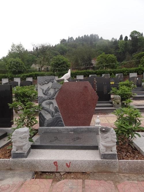 重庆关长山公墓 第6张