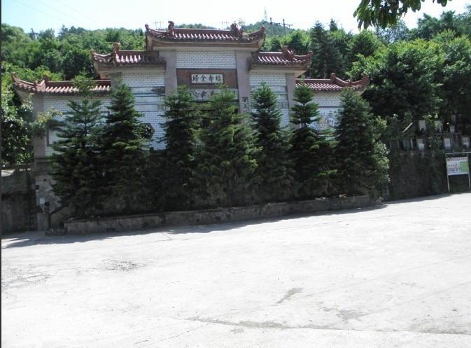 重庆四公里公墓 第22张