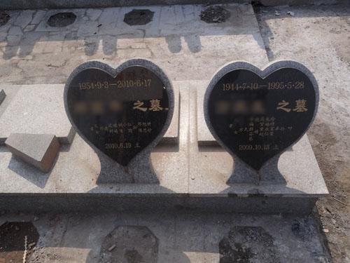 重庆市江北区寺坪陵园 第4张