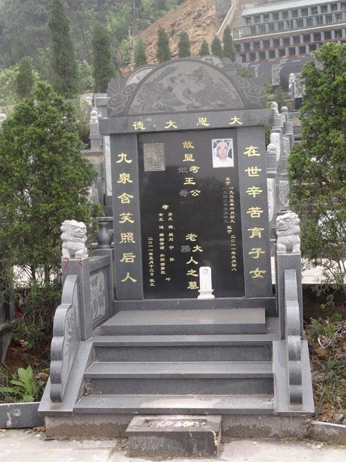 重庆市巴南区金山公墓 第2张