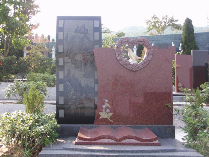 重庆四公里公墓 第2张