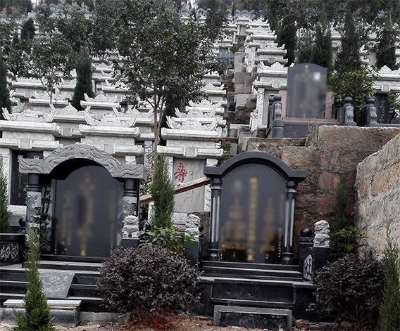 重庆九龙坡仙友山公墓 第2张