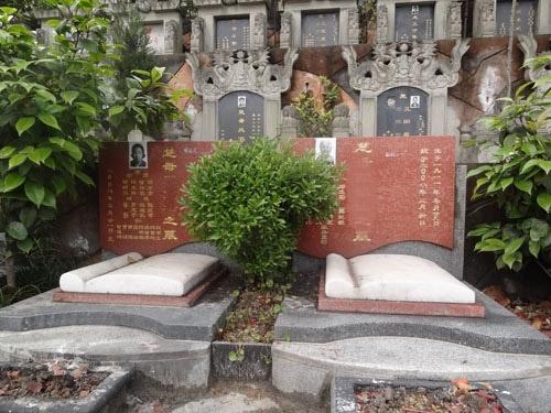 重庆巴南区天文公墓 第9张