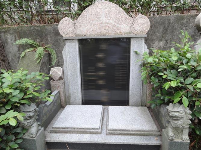 墓型图片天寿2号