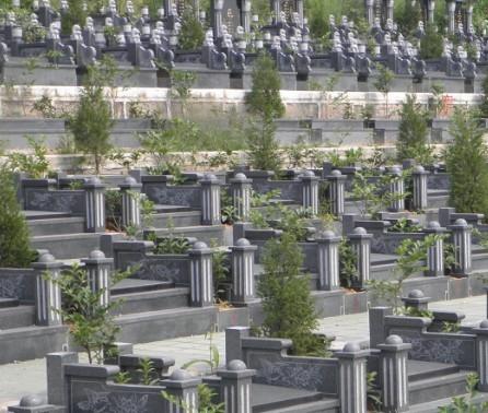重庆九龙坡仙女山公墓 第17张