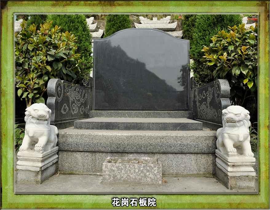 重庆市洪家坡公墓 第3张