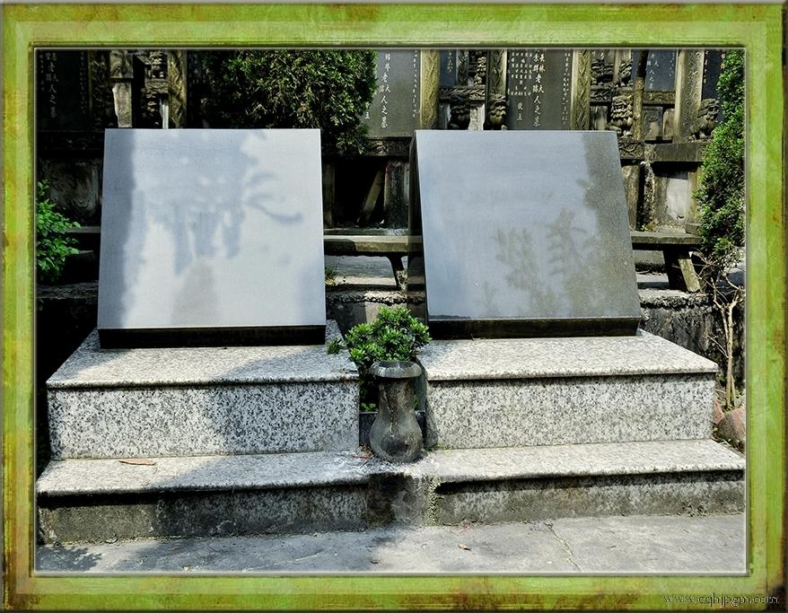 重庆市洪家坡公墓 第5张