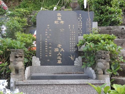 重庆巴南区燕尾山公墓 第4张