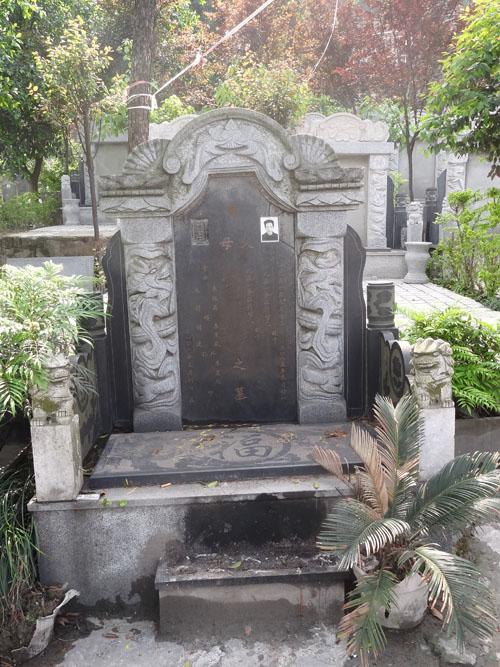 重庆沙坪坝区金竹山公墓 第7张