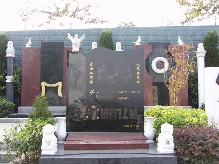 重庆九龙坡仙女山公墓 第6张