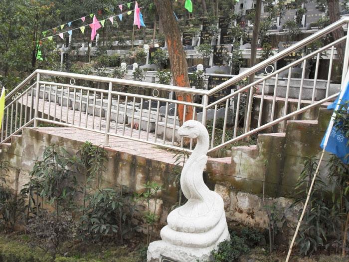 重庆四公里公墓 第13张