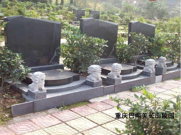 重庆关长山公墓 第4张