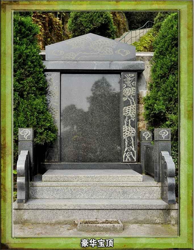 重庆市洪家坡公墓 第4张