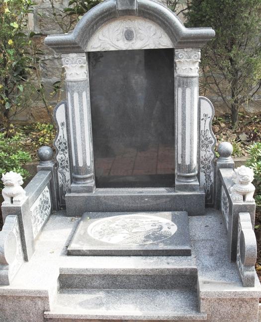 重庆四公里公墓 第11张