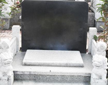 重庆四公里公墓 第12张