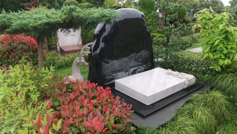 重庆九龙坡金银山公墓 第4张