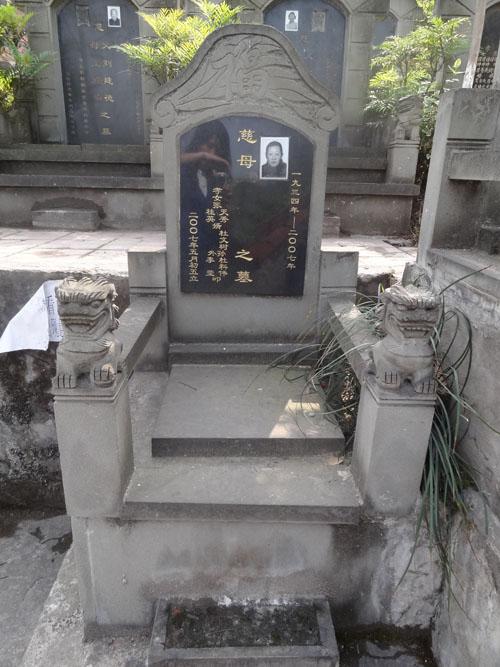 重庆沙坪坝区金竹山公墓 第3张