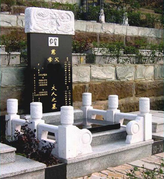 重庆九龙坡仙友山公墓 第5张