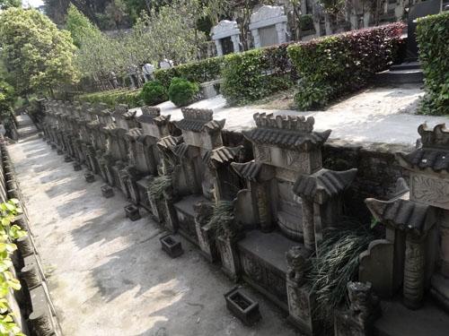 重庆沙坪坝区金竹山公墓 第13张