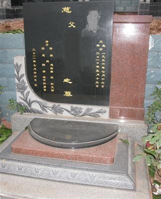 重庆宝山陵园 第5张