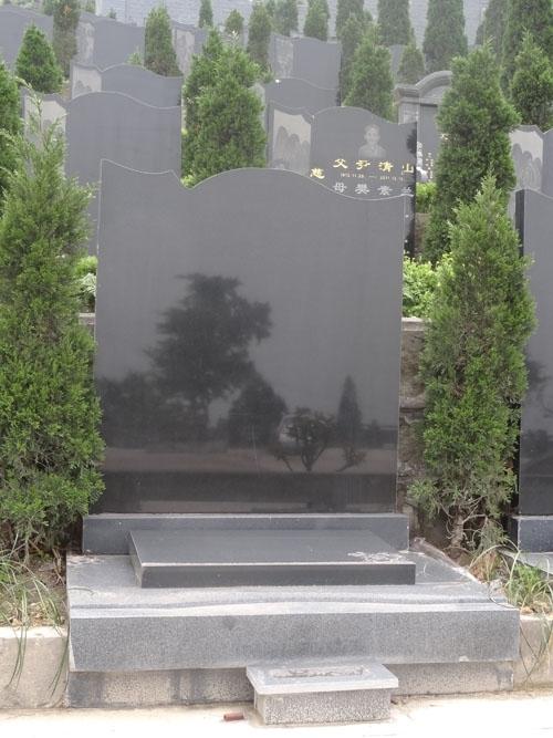 重庆市巴南区金山公墓 第6张