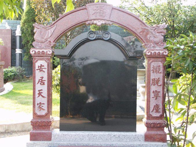 重庆四公里公墓 第4张