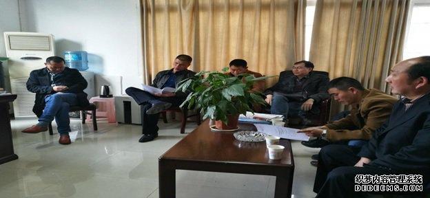 开州区殡葬管理中心党支部召开 专题组织生活会和换届选举 第2张