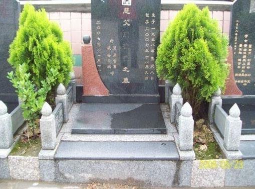 重庆巴南区天文公墓 第4张