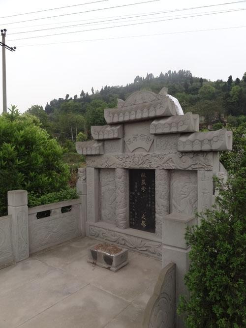 重庆关长山公墓 第5张