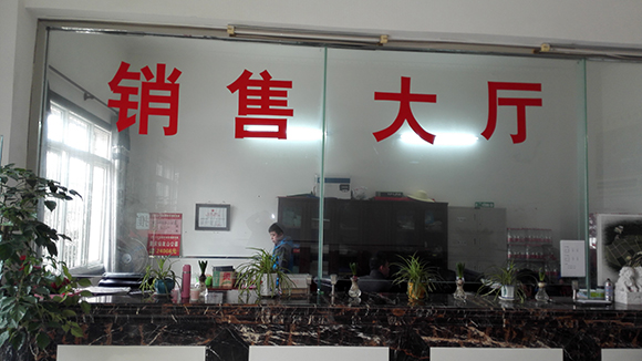 重庆九龙坡仙友山公墓 第9张