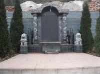 重庆宝山陵园 第4张