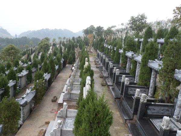 重庆艮灵山陵园 第10张