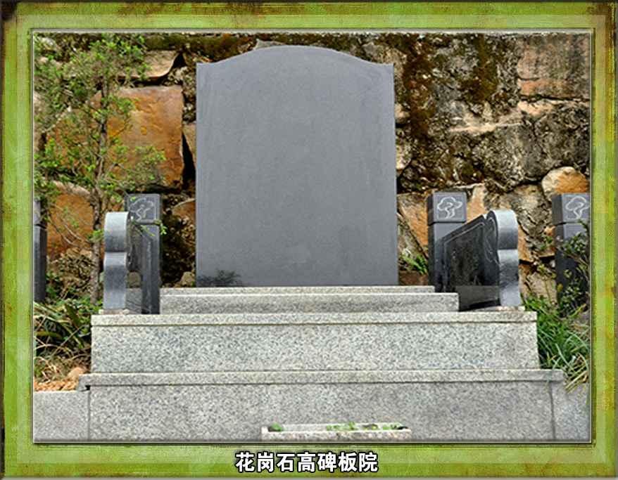 重庆市洪家坡公墓 第1张