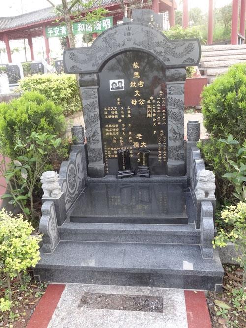 重庆巴南区燕尾山公墓 第10张