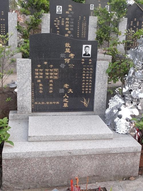 重庆巴南区燕尾山公墓 第11张