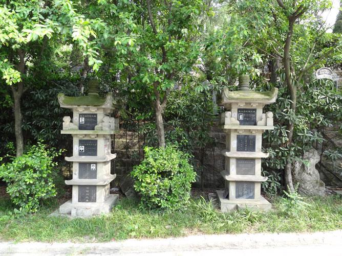 墓型图片亭墓