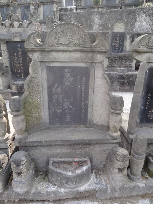 重庆沙坪坝区金竹山公墓 第6张