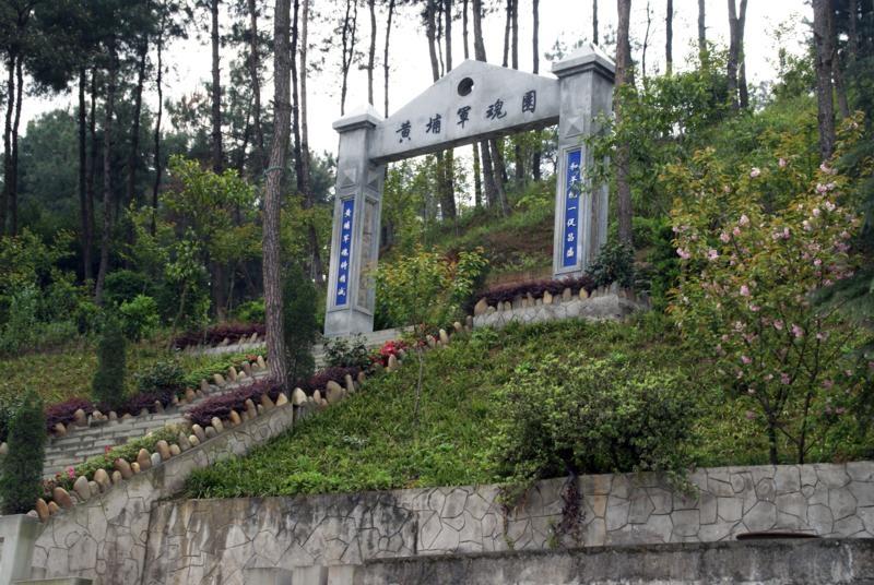 重庆市沙坪坝区松鹤陵园 第16张