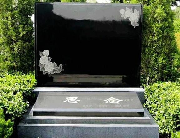 重庆九龙坡仙友山公墓 第1张