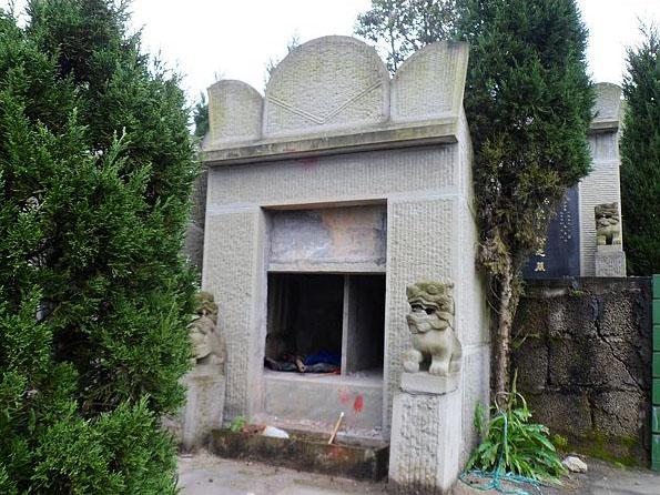 重庆艮灵山陵园 第5张
